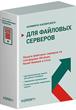 Kaspersky Security для файловых серверов Russian Edition. 10-14 User 2 year Base License