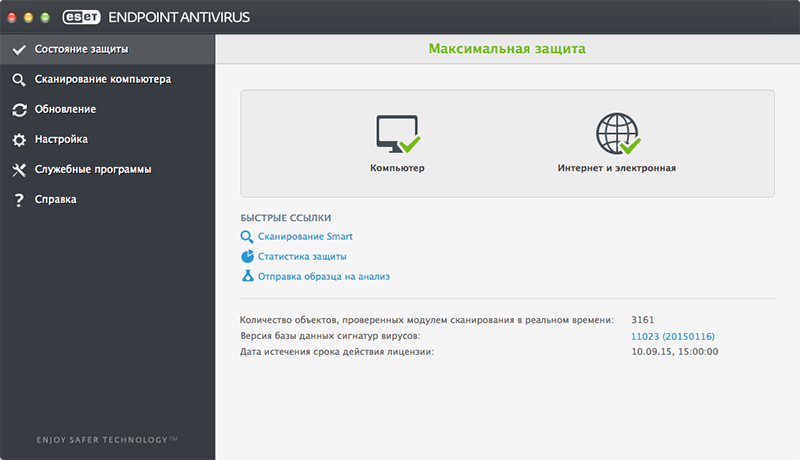ESET NOD32 Antivirus Business Edition newsale for 78 users