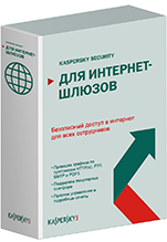 Kaspersky Security для интернет-шлюзов Russian Edition. 150-249 Node 2 year Base License