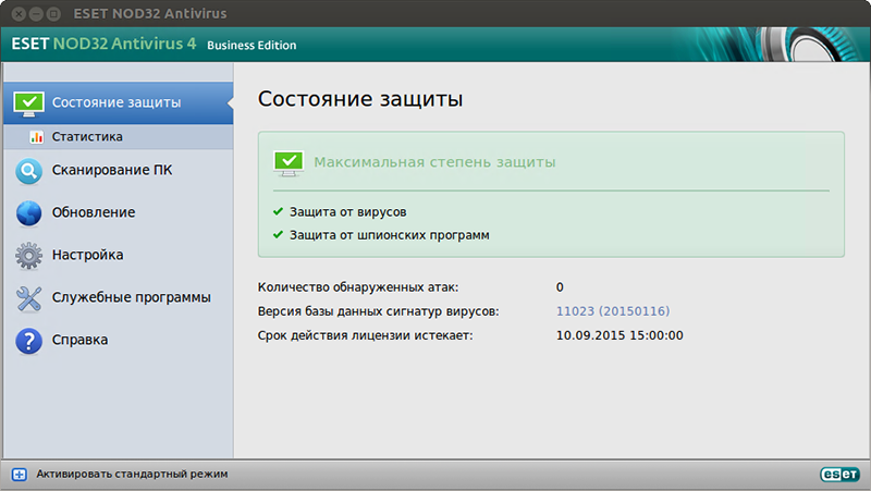 ESET NOD32 Antivirus Business Edition newsale for 10 users